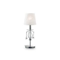 Настольная лампа SENIX TL1 SMALL 32634
