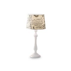 Настольная лампа COFFEE TL1 SMALL 092676