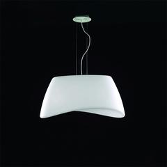 Подвесной светильник COOL 1504