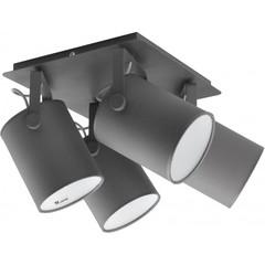 Потолочный светильник RELAX GREY 2682