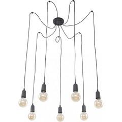 Подвесной светильник QUALLE GRAY 2686