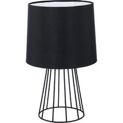 Настольная лампа SWEET 2884