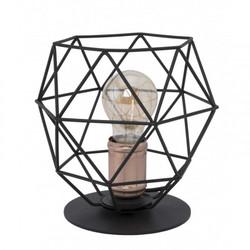Настольная лампа GALAXY 3061