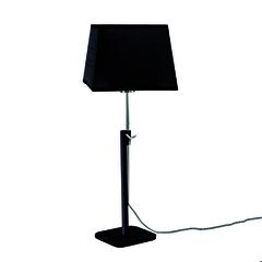 Настольная лампа HABANA 5321_5325