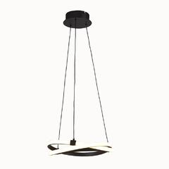 Подвесной светильник INFINITY 5394