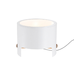 Настольная лампа CUBE 5592