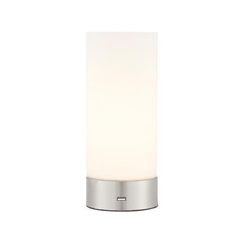Настольная лампа Dara 67517