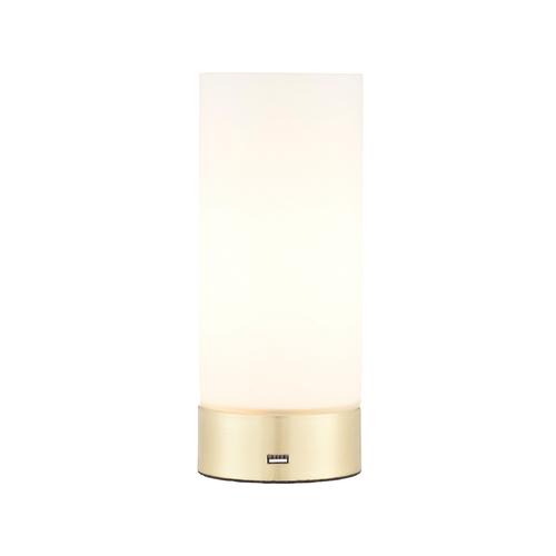 Настольная лампа Dara 69520