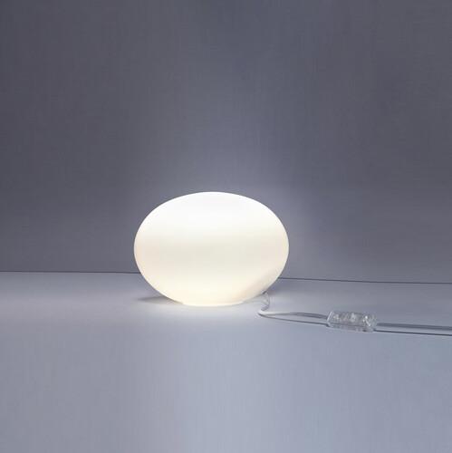 Настольная лампа NUAGE 7021