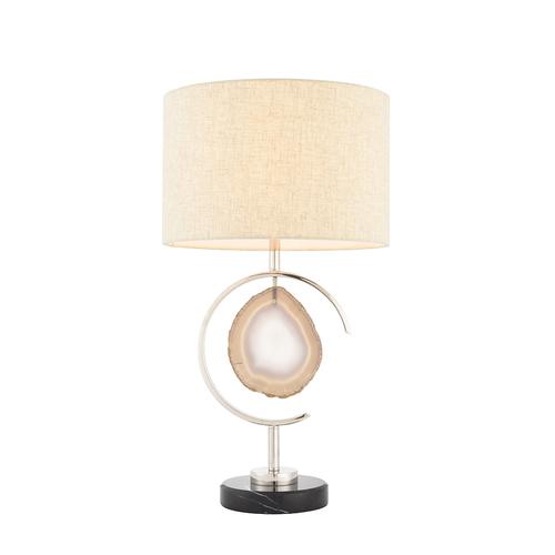 Настольная лампа Agate 72802