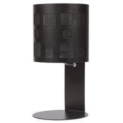 Настольная лампа MODUL KWADRATY 50045