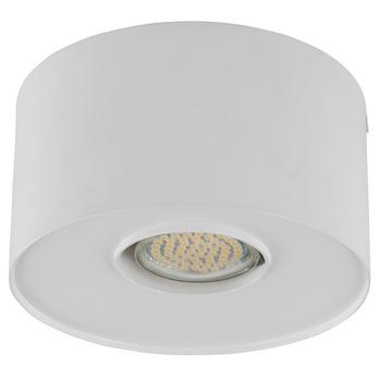 Точечный светильник NET 32582