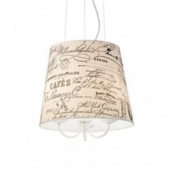 Подвесной светильник COFFEE SP3 092706