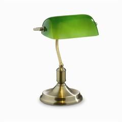 Настольная лампа LAYER TL1 BRUNITO 45030