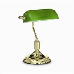 Настольная лампа LAYER TL1 OTTONE 13657